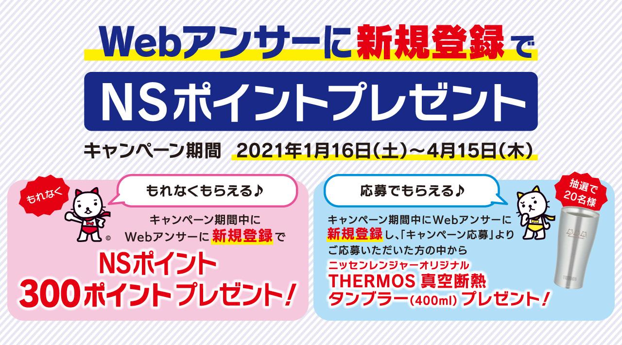 明細 Jcb e サービス co